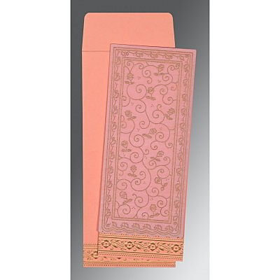 Islamic Wedding Invitations - I-8220J