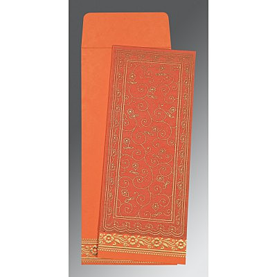 Islamic Wedding Invitations - I-8220N