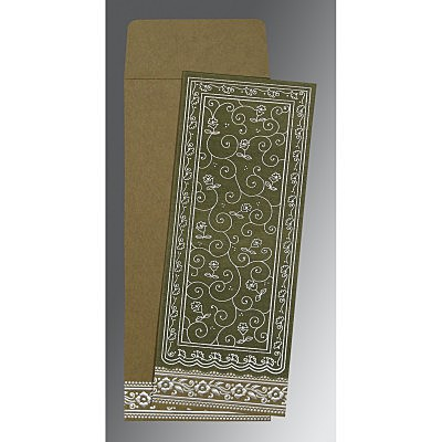 Islamic Wedding Invitations - I-8220Q