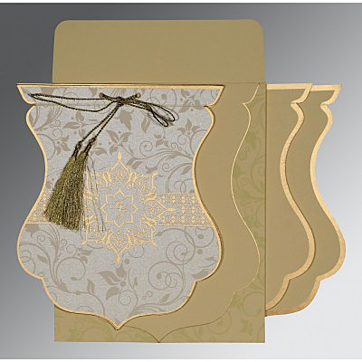 Islamic Wedding Invitations - I-8229E