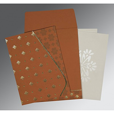 Islamic Wedding Invitations - I-8237J