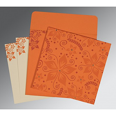 Islamic Wedding Invitations - I-8240K