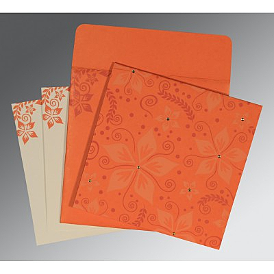 Islamic Wedding Invitations - I-8240M
