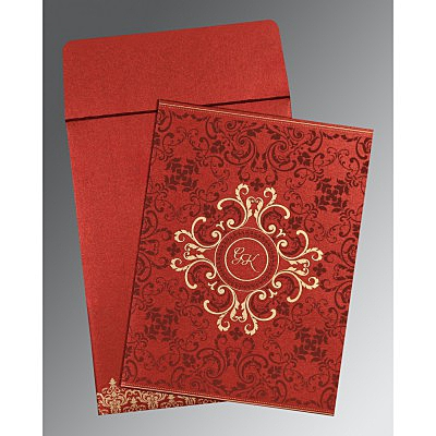 Islamic Wedding Invitations - I-8244E
