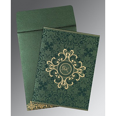 Islamic Wedding Invitations - I-8244I