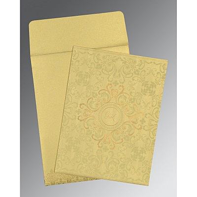 Islamic Wedding Invitations - I-8244J