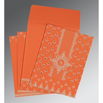 Islamic Wedding Invitations - I-8247I
