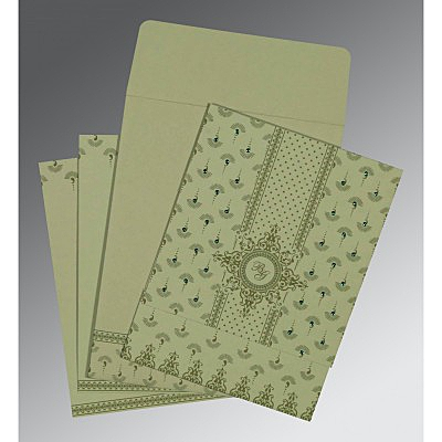 Islamic Wedding Invitations - I-8247L