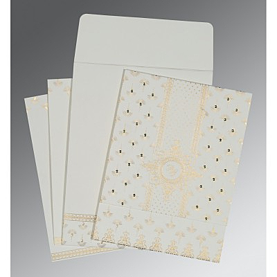 Islamic Wedding Invitations - I-8247M