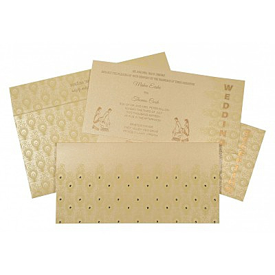 Islamic Wedding Invitations - I-8256B