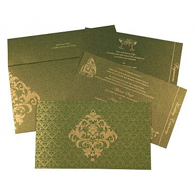 Islamic Wedding Invitations - I-8257A