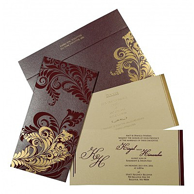 Islamic Wedding Invitations - I-8259F