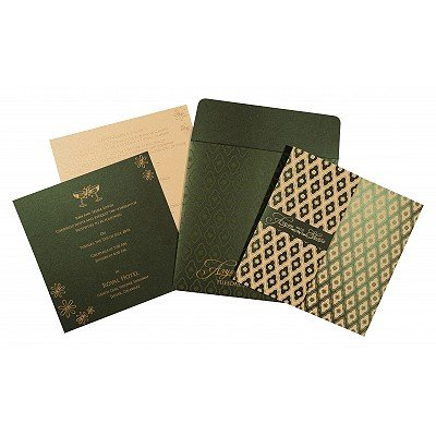 Islamic Wedding Invitations - I-8263G