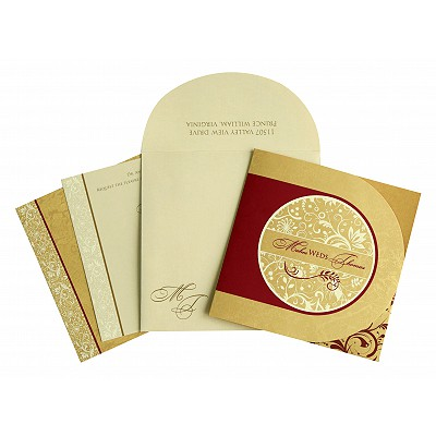 Islamic Wedding Invitations - I-8264B