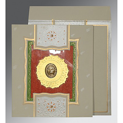 Sikh Wedding Invitation - S-1144